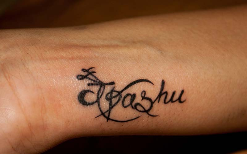 Side of Wrist Tattoo
